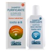 L'ERBOLARIO 蕾莉歐 槲寄生柔順淨化洗髮精(250ml)