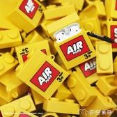 AirPods保護套原創創意Airpods保護套新款個性積木蘋果無線藍芽耳機一二代麥吉良品