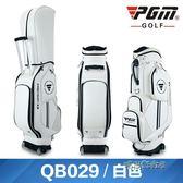 新品 PGM 高爾夫球包 男女士拉桿標準球包 拖輪球桿包 便攜容量大MBS「時尚彩虹屋」