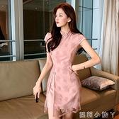 旗袍2021年新款夏季法式改良年輕款少女日常可穿粉色連衣裙小個子 蘿莉新品