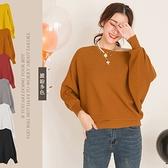 現貨◆PUFII-針織上衣 顯瘦飛鼠袖素面針織上衣-1027 秋【CP19325】