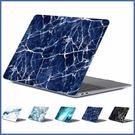蘋果 暗調大理石MAC殼 電腦殼 電腦保護殼 蘋果筆電 pro air 13吋 15吋