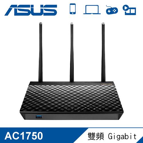 【ASUS 華碩】RT-AC66U+ AC1750 機王分享器升級版 【贈收納購物袋】