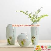 景德鎮陶瓷手繪蓮花小花瓶茶室擺件干花水培插花器客廳三件套裝飾【樂淘淘】