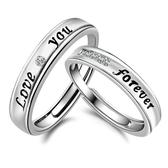 韓版鍍銀飾英文滴膠LOVE愛永恆戒指對戒 男女情侶款開口戒指《小師妹》ps524