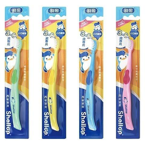 刷樂~西崔寶貝牙刷(1支入)『STYLISH MONITOR』顏色隨機出貨