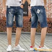 男士牛仔短褲夏季薄款外穿7七分馬褲修身小腳5分五分中褲【勇敢者】