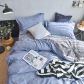 小日子純棉床包被套組-雙人-藍星【BUNNY LIFE 邦妮生活館】