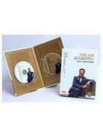 二手書博民逛書店《嚴長壽演講影音精選輯 (DVD+CD) (金石堂獨家版)》 R2Y ISBN:0004172795