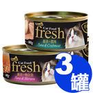 NatureKE紐崔克貓罐80g x3罐 (隨機混搭3種口味)