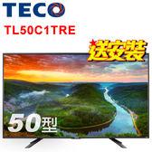 《送壁掛架及安裝》TECO東元 50吋TL50C1TRE Full HD液晶顯示器附視訊盒