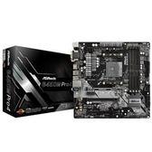 【綠蔭-免運】華擎 ASRock B450M Pro4 AMD AM4 M-ATX 主機板