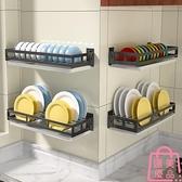 不銹鋼碗架瀝水架廚房置物架盤子碗碟收納架家用【匯美優品】