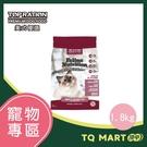 美式優選 TOPRATION 挑嘴全齡貓-海陸雙饗(蔓越莓+貓薄荷) 1.8kg【TQ MART】