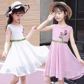 女童洋裝夏裝2021年新款夏款兒童夏天洋氣大童女裝雪紡公主裙子 幸福第一站