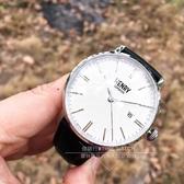 Henry London英國前衛品牌復刻簡約時尚腕錶HL40-S-0347公司貨