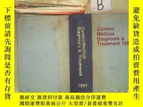 二手書博民逛書店Current罕見Medical Diagnosis Treat