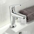 水龍頭全銅無鉛水龍頭單把單孔冷熱洗手盆龍頭浴室櫃洗臉盆 電購3C