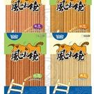 【培菓平價寵物網】津月《風味燒》 貓用零...