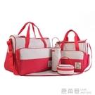 媽咪包袋五件套大容量媽媽包多功能帶寶寶出行側背斜背孕婦待產包『快速出貨』
