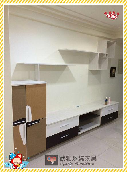 【歐雅系統家具】電視牆櫃設計  原價66082 特價46257