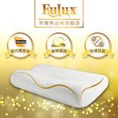 太空舒壓記憶枕頭(護頸型)【Fulux弗洛克】