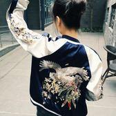 仙鶴刺繡棒球服女原宿風百搭韓版bf學生寬鬆2019春秋兩面穿外套潮 依凡卡時尚