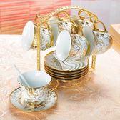 陶瓷咖啡杯套裝歐式咖啡杯創意六件套咖啡杯歐式客廳家用冷水壺【店慶8折促銷】