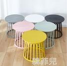 茶几 北歐家用小桌子簡約現代床頭小圓茶幾小戶型客廳陽台沙發邊幾角幾 MKS韓菲兒