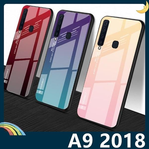 三星 Galaxy A9 2018版 漸變玻璃保護套 軟殼 極光類鏡面 創新時尚 軟邊全包款 手機套 手機殼