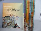 【書寶二手書T1/少年童書_RHT】世界音樂童話繪本-孩子與魔術_魔笛_火鳥等_共12本合售
