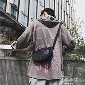 單肩包男韓版簡約時尚潮流郵差包純色胸包潮包黑色斜背包學生背包