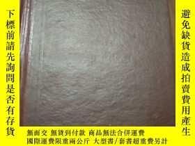 二手書博民逛書店民族文學研究(1990年罕見1一4期 合訂本)Y6605