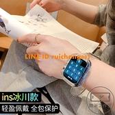 適用蘋果手表表帶iwatch6/5/4透明表帶硅膠冰川限量applewatch回環式