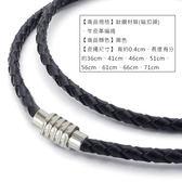《 QBOX 》FASHION 飾品【L1002180508】精緻個性黑色編織真皮革磁扣頭鈦鋼項鍊子/黑皮繩