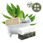 買1送1【Olivos奧莉芙的橄欖】溫和調理手工皂-月桂葉橄欖皂/250G
