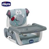 【加送不鏽鋼叉匙】chicco-Mode攜帶式兒童餐椅-大象寶寶