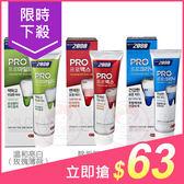 韓國 2080 專業亮白牙膏(125g) 3款可選【小三美日】原價$79