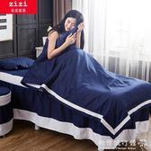 美容院SPA床罩定制簡約純色美容床罩四件套全棉理療按摩床罩igo『歐韓流行館』