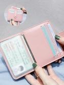 小卡包女小巧超薄迷你錢包女式精致高檔防消磁駕駛證卡片套證件包交換禮物