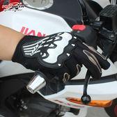 摩托車手套冬季保暖防風騎行機車騎士裝備防摔 機車賽車四季通用【雙11超低價狂促】