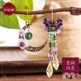 紫水晶耳環女氣質瑪瑙琉璃復古個性花瓣耳墜純銀民族風百搭耳飾品 DN21112