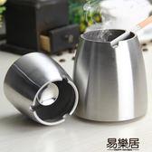 不銹鋼煙灰缸創意煙灰缸