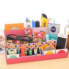 ♚MY COLOR♚桌面七格收納盒 DIY 組裝 文具 書桌 辦公 桌面 整理 分類 雜物 可愛 加厚【H43】