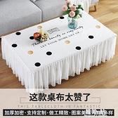 茶幾桌布蕾絲長方形客廳家用防塵墊電視櫃蓋巾布藝全包茶幾布套罩 韓美e站