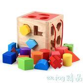 新年鉅惠 寶寶玩具0-1-2-3周歲嬰幼兒早教益智力積木兒童啟蒙可啃咬男女孩