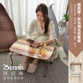 【班尼斯國際名床】日本熱賣【貓抓腳拼花和室桌-四方型折疊桌】簡約拼花桌/茶几/咖啡桌/邊桌