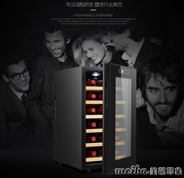 vnice18支電子紅酒櫃恒溫酒櫃茶葉櫃冷藏櫃家用迷你小型酒櫃QM 美芭
