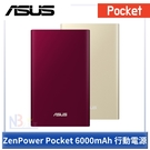 ASUS ZenPower Pocket 6000mAh 行動電源
