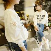 女童體T恤長袖春秋款韓版白色寬松女孩打底小衫兒童上衣純棉洋氣 漾美眉韓衣